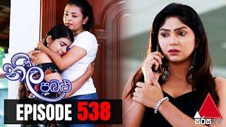 Neela Pabalu - Episode 538   23rd July 2020   Sirasa TV Thumbnail