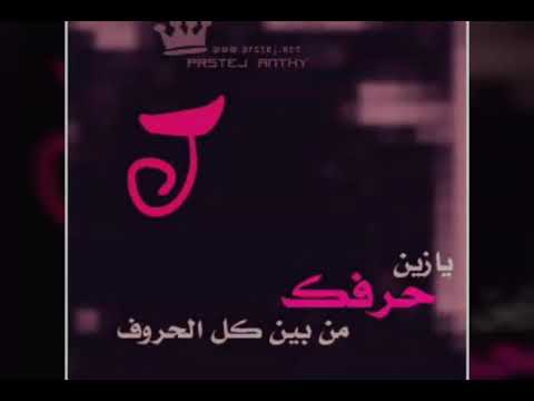 رمزيات حرف J انستقرام Makusia Images