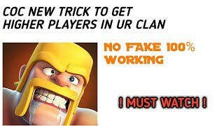 CLASH OF CLANS - HOW TO GET PLAYERS TO JOIN OUR CLAN ! NEW WORKING TRICK !