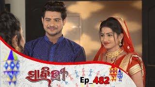 Savitri | Full Ep 482 | 24th jan 2020 | Odia Serial – TarangTv