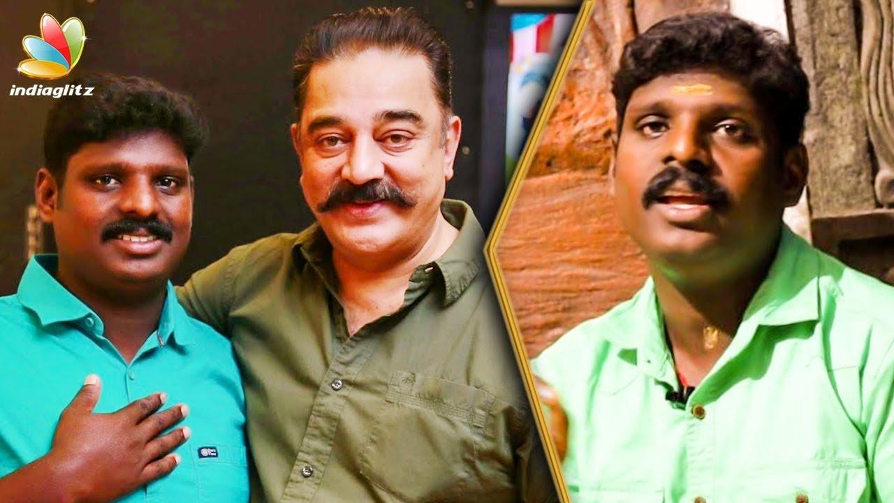 പാട്ടു പഠിച്ചു നല്ലൊരു പാട്ടുകാരനാവണം | Rakesh Unni Interview| Kamal Hassan |  'Unnai Kaanadhu'