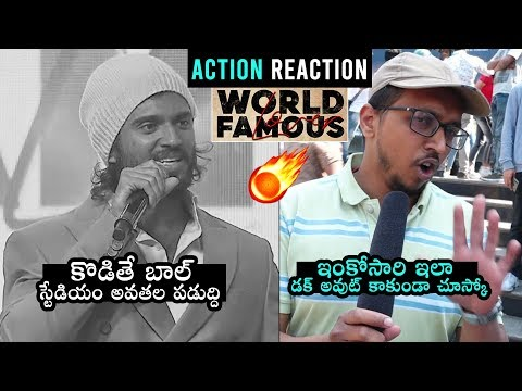 World Famous Lover : ACTION & REACTION | Vijay Deverakonda vs Fans | WFL Public Talk | Daily Culture