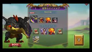 ロードモバイル 限定チャレンジ 竜の末裔 ステージ1 の 攻略 動画です。 初心者 無課金 の方向けに作成しています。 ※関連動画へは↑のタグを...