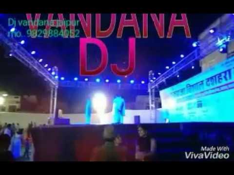 Latest new rajasthani song (Prakash mali) Remix by Vandna DJ