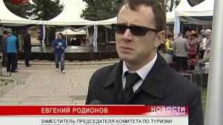 В рамках российско-финляндского культурного форума на Ярославовом дворище была развернута выставка