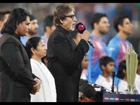 Indian and Pakistan National Anthem by Amitabh Bachchan and Shafqat Amanat Ali   Amazing Environment