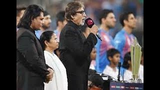 Indian and Pakistan National Anthem by Amitabh Bachchan and Shafqat Amanat Ali | Amazing Environment