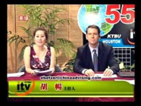 US China Alternative Public Offering Discussion 经典生活通 中国公司赴美上市