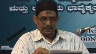 (1/2) Ahmadiyya: Kannada speech by Tamim Abbas Sb at Inter-Religious Peace Conference 2008