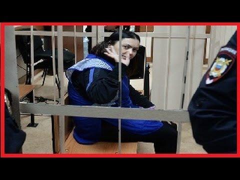 ФСБ отказалось признавать няню-убийцу психически нездоровой и хочет судить по статье теракт