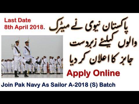 Pak Navy jobs 2018 | Join Pakistan Navy as Sailor A-2018 (S) Batch  2000+ Seats | How To Apply ?