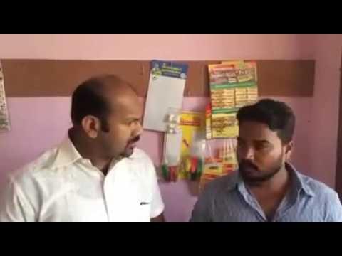 Indian rupee kunnamkulam