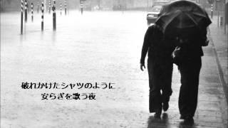 Rainy day / hi,shunsuke