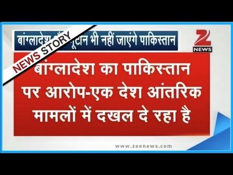 Bangladesh and Bhutan also to Boycott SAARC summit