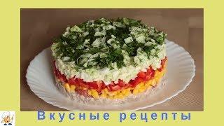 Салат мясной с овощами и грейпфрутом. Яркий и вкусный!