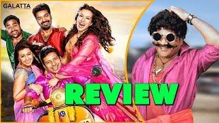 #GALATTATHAKKALI Movie Review | Kalakalappu 2 | Jiiva, Jai, Shiva, Catherine, Nikki Galrani | GT9