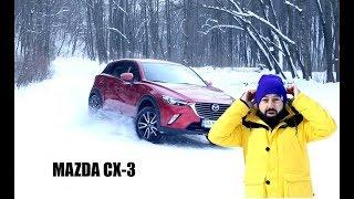 Mazda CX-3 2018 // Первый тест