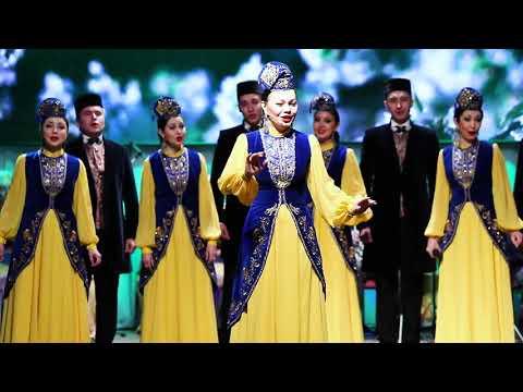 Ансамбль песни и танца Республики Татарстан в ГДК Южноуральск апрель 2018 HD