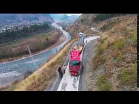 Neelum Jhelum Hydroelectric Project | PAKISTAN 2016