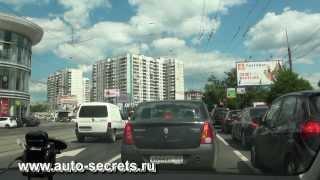 ПДД ОНЛАЙН  ЗНАКИ ОСОБЫХ ПРЕДПИСАНИЙ  Видеозадача №26