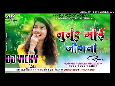 nunur-mai-josna-❤❤(boom-boom-bass-mix)❤❤dj-vicky-adra