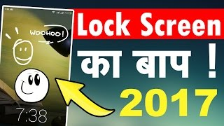 Best & New Android Lock Screen App 2017