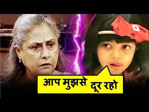 SHOCKING! Aishwarya Rai's Daughter Aaradhya HATES Grandma Jaya Bachchan