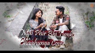 free mp3 songs download - Mai phir bhi tumko chahunga mp3