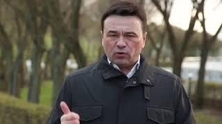 Губернатор Воробьев о введение пропусков в Москве и Московской области