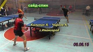 настольный теннис - атака топ-спином с боковым вращением, side-spin