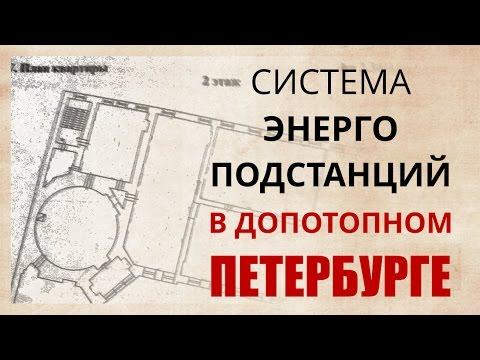 Картинки по запросу Электромагнитные излучатели в архитектуре С. Петербурга