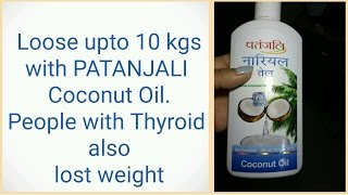 Loose weight with patanjali coconut oil|how to loose weight with coconut oil with hypothyroidism