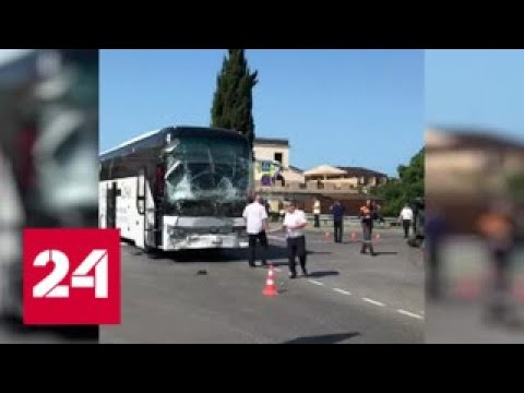 Увеличилось количество пострадавших при столкновении автобусов в Сочи - Россия 24