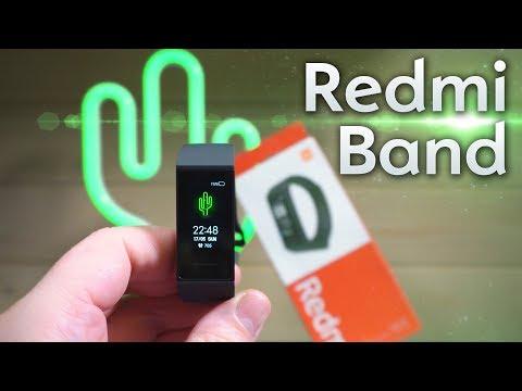 Новый ОГРОМНЫЙ Redmi Band! Подробный обзор на фитнес браслет Redmi
