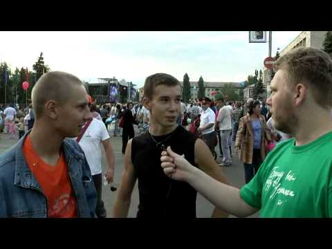 знакомство в урюпинске
