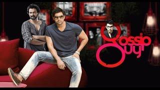 Prabhas, Rana Daggubati | Gossip Guy