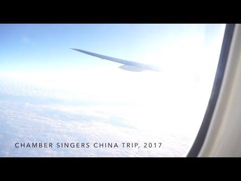China Vlog - May 2017