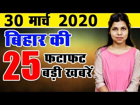 Get Daily Bihar