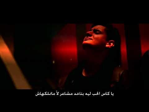 كاس الحب - يحيي علاء | Kas El Hob - Yahia Alaa