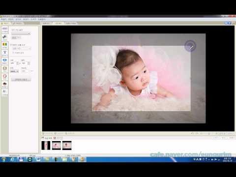 파워디렉터 동영상 강좌 - 6 (화면비율, 알씨를 이용한 이미지 크로핑)