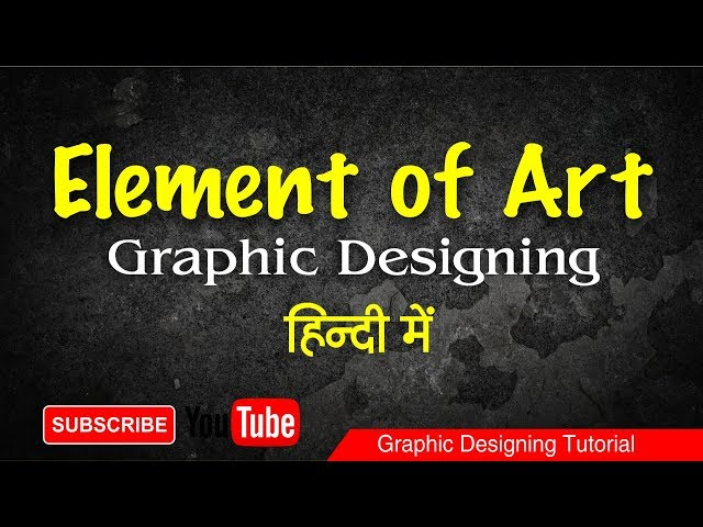 Elements of Art/Graphic Designing || In Hindi || by Shashi Rahi
