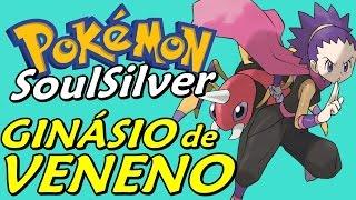 Pokémon SoulSilver (Detonado - Parte 31) - Ginásio de Veneno da Janine