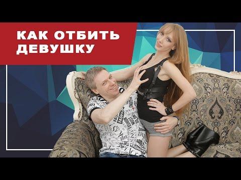 знакомства только для секса в омске