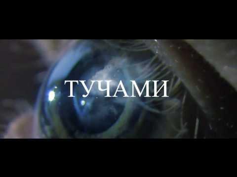 Клип Руставели - Мои глаза