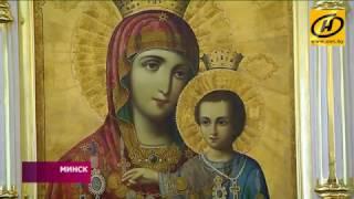 Пасха Христова в Беларуси