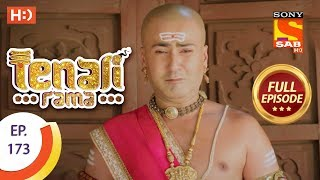 Tenali Rama - Ep 173 - Full Episode - 6th March, 2018