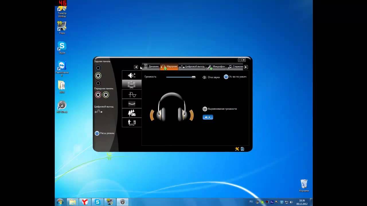 Realtek high definition audio driver не отображается