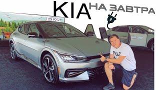KIA Sportage не нужен | Первый обзор 2022 KIA EV6 | Новый кроссовер Киа