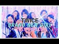 트와이스 (TWICE) - BRAND NEW GIRL EASY LYRICS/LETRA FÁCIL