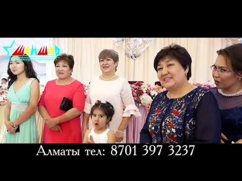 Бакдаулет Арыстан беташар, Шаншар орталыгы Алматы 87013973237, 87079515113